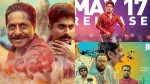 Malayalam Movies Friday Relases