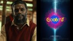Vinayakan Composes A Song For Trance Movie