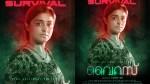 Remya Nambeesan S Virus Movie Character Poster
