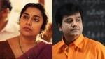 Suhasini About Her Relationship With Vivek Video Viral