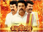 The Mammootty Starrer Is On Its Way To Join The 100 Crore Cl