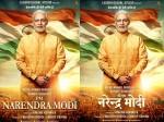 P M Narendra Modi Biopic Movie Second Trailer