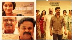 Dileep Release Second Look Poster From Movie Shubharathri
