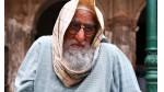 Amitabh Bachchan S Make Over In Gulabo Sitabo Movie