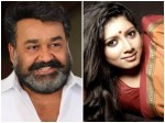 I Like Mohanlal Says Anumol