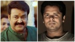 Aashiq Abu And Mohanlal Joining