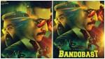 S S Rajamouli Released First Look Of Surya Movie Bandobast