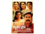 Dileep S Post Baout Twist In Shubarathri See The Post
