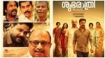 Dileep S Movie Shubharathri Release July