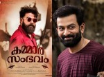 Prithviraj And Ratheesh Ambatt Joins Together