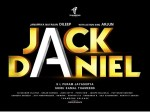 Title Design Of Dileep S Upcoming Film Jack Daniel