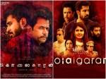 Kolaigaran Movie Review