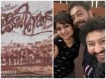 Geethu Mohandas Says About Lijo Jose Pellissery S Jellikkett