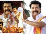 Maduraraja Telugu Remake Getting Ready For Release