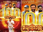 Here Is The Reason For Maduraraja 100 Crore Confirmation Delay