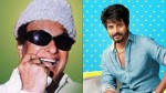Sivakarthikeyan S New Movie Enga Veetu Pillai