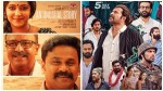 Dileep S Shubharathri And Pathinettam Padi To Release July