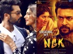 Social Media Discussion About Ngk Scenes