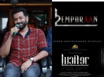 Fans Discussion About Empuraan Title