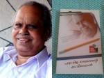 Pazhavila Ramesan Passed Away