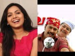 Samvrutha Talking About Pothan Vava Shooting Experience