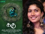 Sai Pallavi Feels Bad About This Film Latest Chat