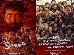 Hrithik Roshan S Super 30 Movie Trailer
