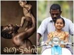 Vinayakan S Thottappan Movie Song