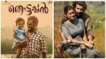 Script Writter Talks About Vinayakan S Thottappan