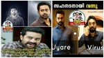 Movies Of Tovino Thomas And Asif Ali In Cameo Role