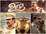 Unda Movie Review