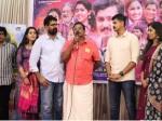 Vakathirivu Movie Trailer Out