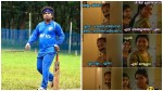 Aju Varghese Shares Troll About Vineeth Sreenivasan S Movie