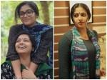 Anu Sithara Sister Anu Sonara In Suresh Unnithan Movie
