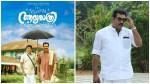 Biju Menon Movie Aadyarathri Firstlook Poster Out