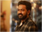 Asif Ali Says About His Fans