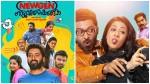 Chila New Gen Nattu Visheshangal Movie Audience Responce