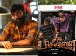 Vadachennai 2 Cancelled Because Of This Reason