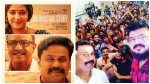 Dileep Visit Calicut For The Promotion Of Shubharathri