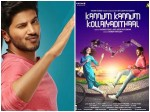 Dulquer Salmaan Movie Kannum Kannum Kollayadithaal Firstlook Poster