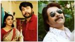 Latest Photo From Ramesh Pisharody Movie Ganagandharvan
