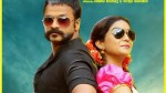 Swathi Reddy S Malayalam Movie With Jayasurya