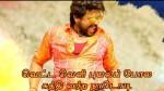 Mohanlal Surya Kaappaan Movie Song Released