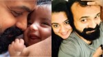 Kunchacko Boban With Son Izahaak Latest Picture