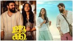 Tovino Thomas Movie Luca Song Out