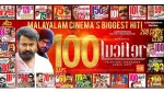 Mohanlal Prithviraj S Lucifer Movie 100th Day