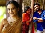 Maala Parvathi S Facebook Post About Subharathri Movie