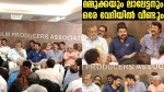 Mammootty And Mohanlal In Latest Function Video Viral
