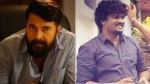 Mammootty Ajay Vasudev Movie Updates