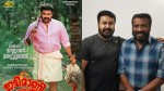 Mohanlal S Upcoming Movies